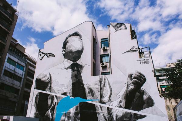 Athens'street art